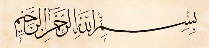besmele arapça yazılışı